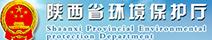 陝西省環境保護廳